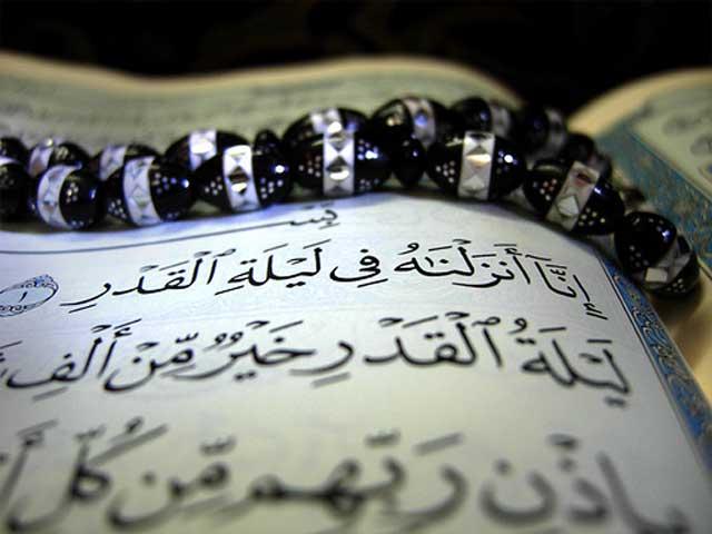 Lembaran ayat suci Al-Quran Surat Al-Qadr
