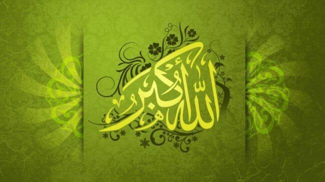 www.islamicdesktop.net