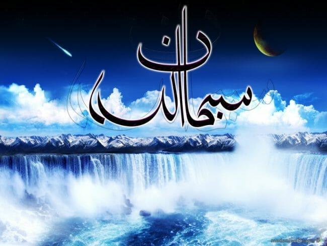 www.madaniwallpaper.com