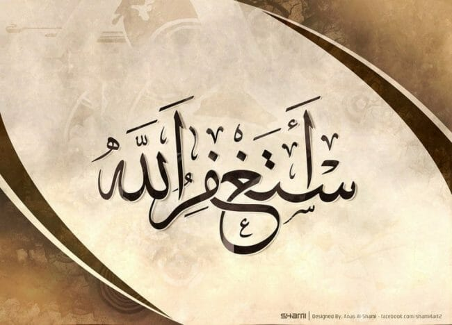 www.arrahmah.com