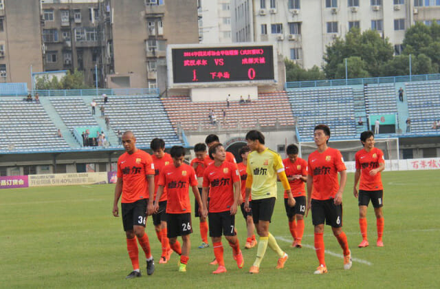 Para pemain Wuhan FC. | Pict by. sideasfootball.net